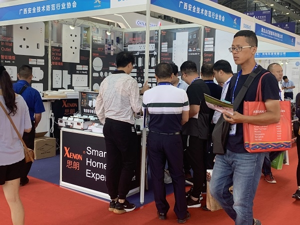 Exhibits the China-ASEAN Expo from Sept 20-24, 2019